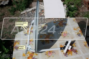 «Спутниковая тарелка», а точнее офсетное зеркало