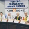 СиБ №3 (52) 2010 Итоги юбилейной конференции Кажется, совсем недавно журнал «Сети и Бизнес» организовал первую в Украине международную конференцию, посвященную тематике Triple Play/ IPTV, и вот настал черед первого...