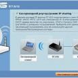 Эта статья посвящена выполнению первоначальной конфигурации ASUS RT-N10. По умолчанию ASUS RT-N10 присвоен сетевой адрес 192.168.1.1. Логин и пароль для доступа в веб интерфейс – admin. Рис.1. Страница, доступная после...