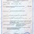 Mikrotik сертифицировали в Украине