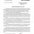 КоммутаторыDGS-3620-28SCиDES-3200-26успешно прошли тестирование на устойчивость к климатическим воздействиям, проводимое ЗАО «Испытательный центр МирТелеТест» (ИЦМТТ), имеющим аккредитацию Федерального агентства связи РФ (РОССВЯЗЬ) в системе обязательной сертификации и декларирования и аккредитацию в...