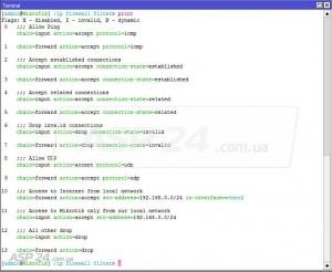 Настройка Firewall в Mikrotik RouterOS