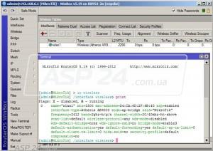 Рис.2. Mikrotik RB951-2n список беспроводных интерфейсов в консоли