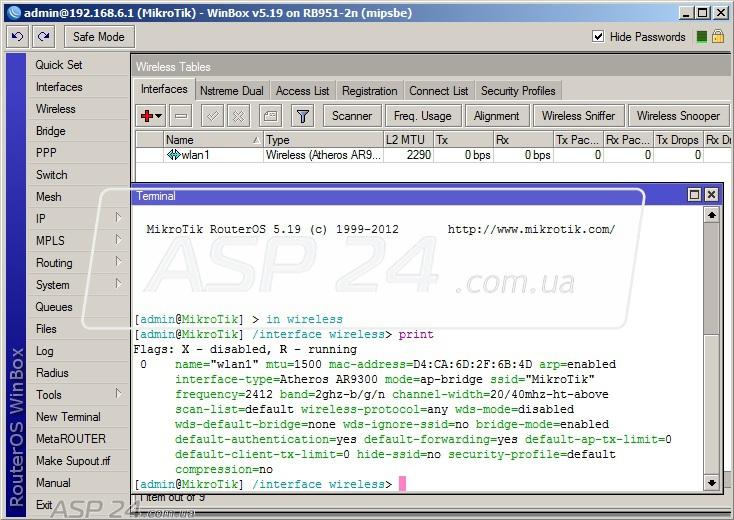 Включение и отключение беспроводного интерфейса в MikroTik