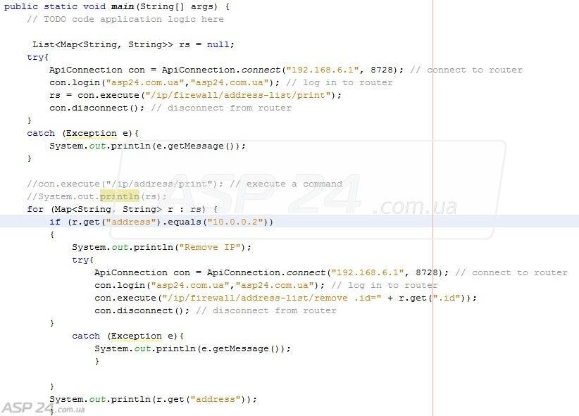 Mikrotik API Java, удаление записей :: Настройка