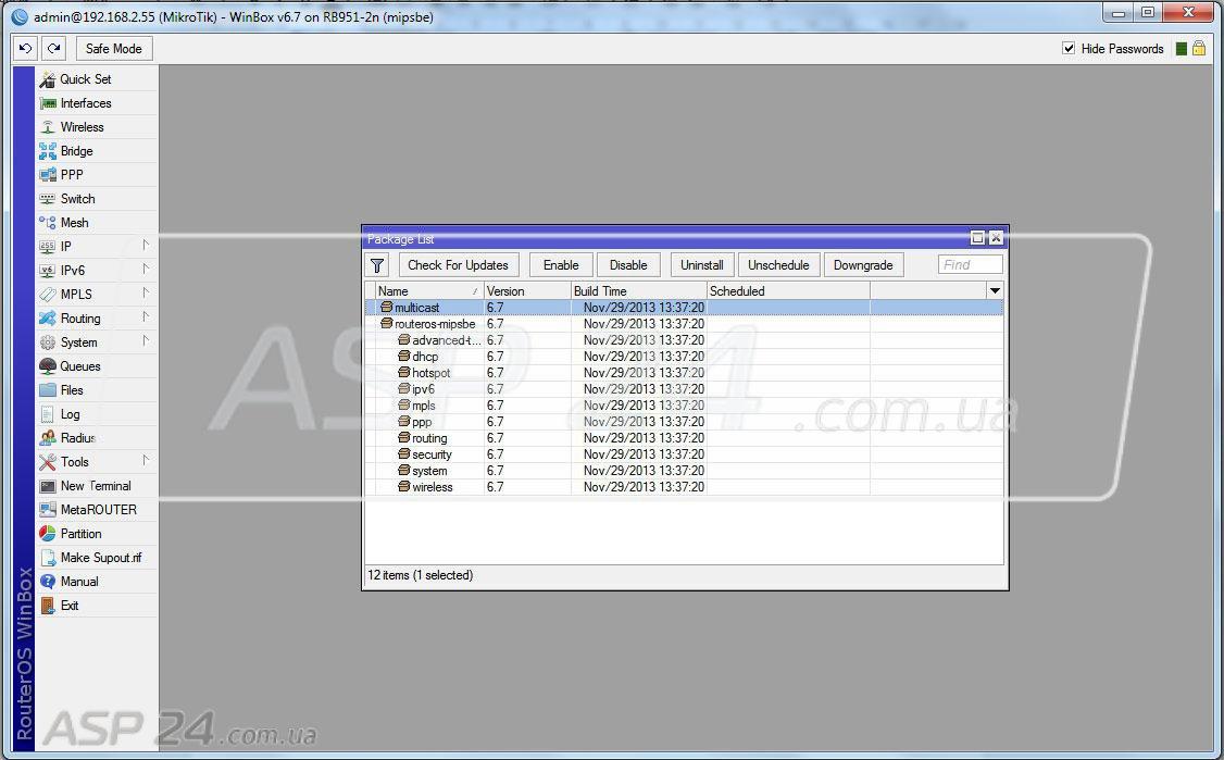 Рис. 2. System – Packeges с установленным пакетом Multicast