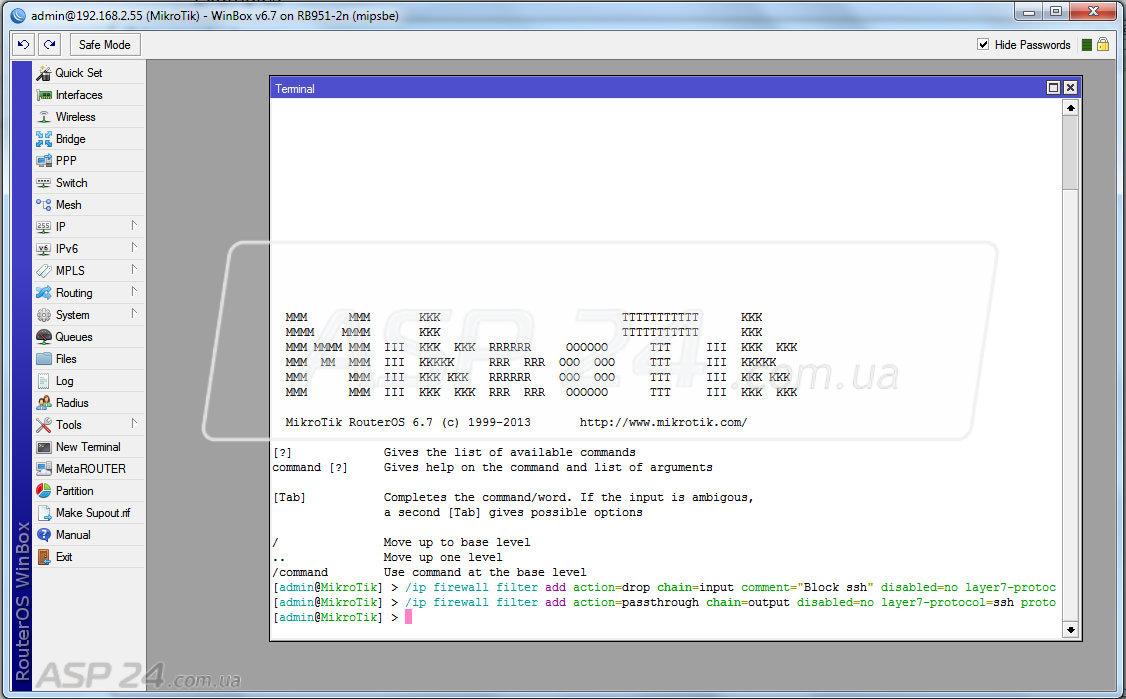 Рис.4. Создаём правила Firewall в цепочке input