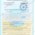 Добавлены сертификаты соответствия Mikrotik и Ubiquiti и выводы государственной санитарно-эпидемиологической экспертизы для товаров Mikrotik