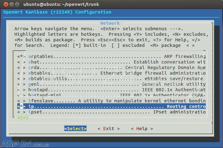 Рис.5. Добавляем всевозможные сетевые пакеты и функции