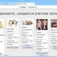 Используя веб приложение для управления HotSpot в Mikrotik, получаем хороший инструмент для рекламы