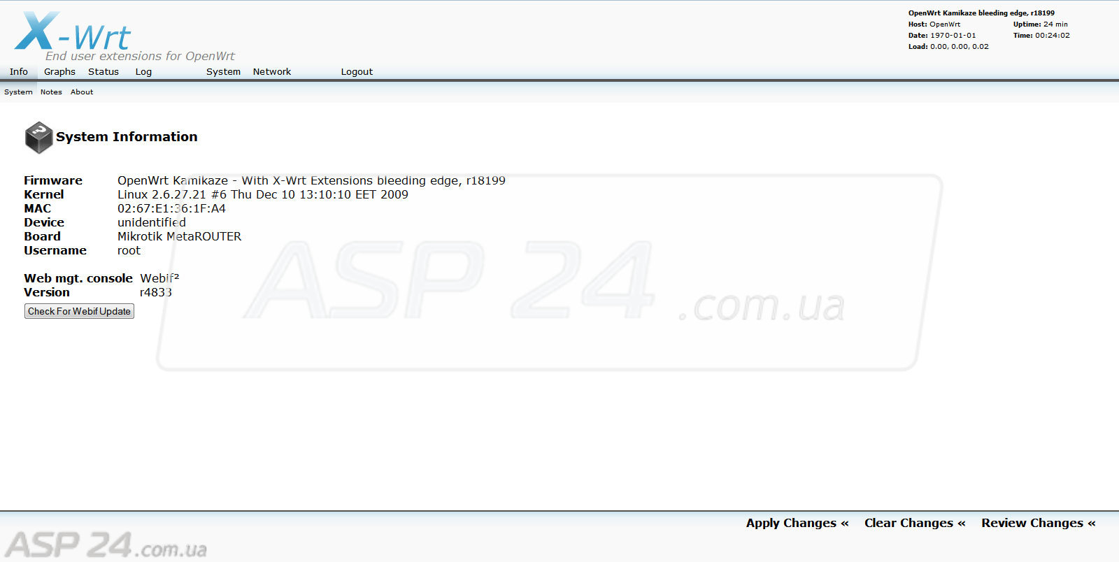 Рис.11. При настройке сетевого подключения OpenWRT, будет доступен интерфейс