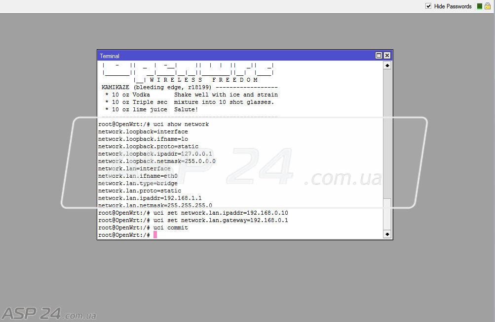 Рис.7. Присваиваем интерфейсу IP адрес и Gateway