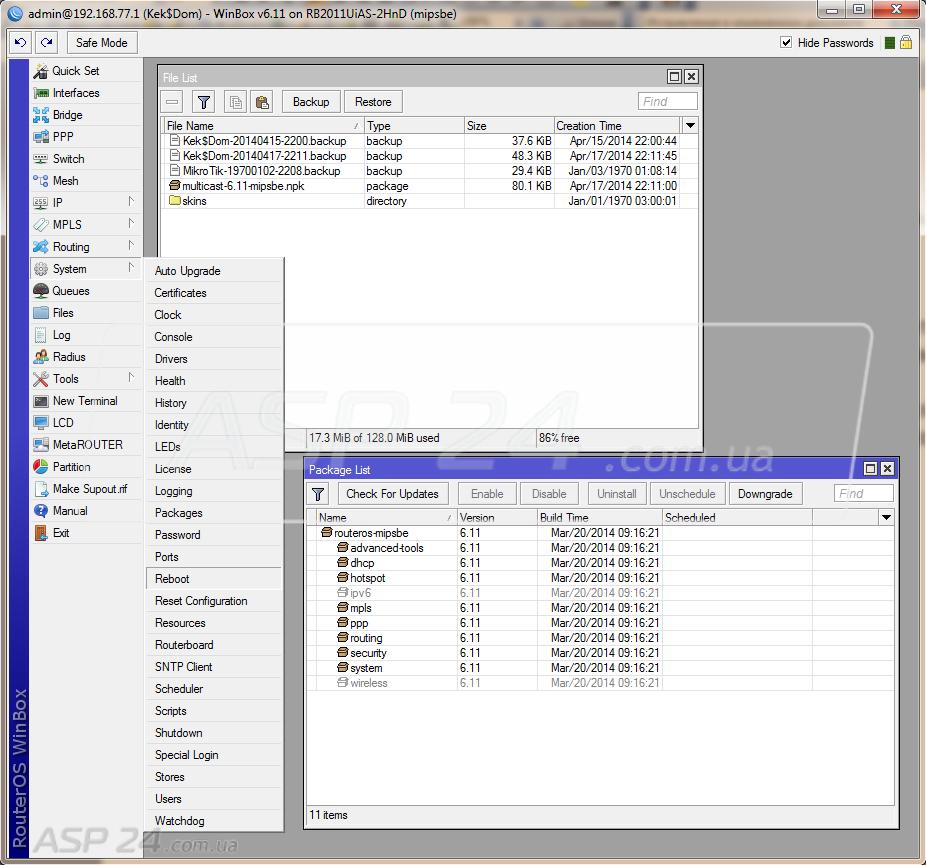 Рис.38. Добавление пакета multicast и перезагрузка роутера