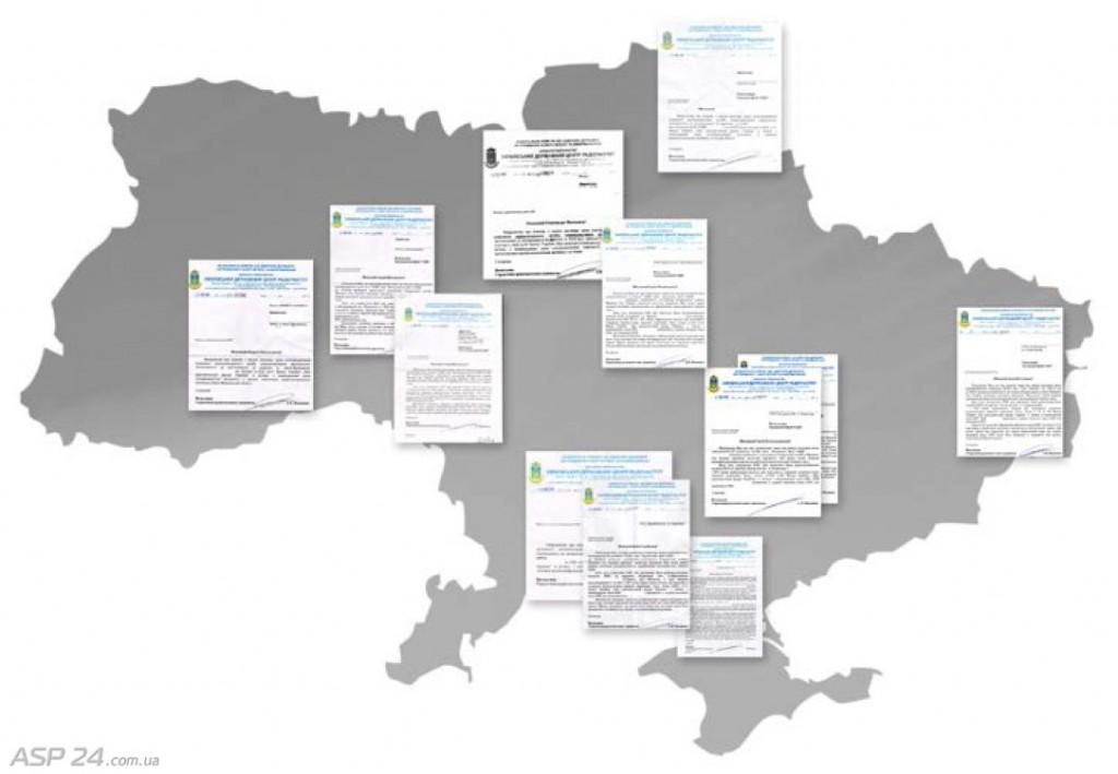 Регионы, в которых практически невозможно получить согласование ЭМС, для диапазона 5,2-5,3 ГГц.