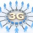 У украинцев появился шанс наконец получить доступ к 3G-связи.
