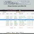 Меня заинтересовал биллинг для Mikrotik (MikroBill). Рассмотрим пробную версию этой программы