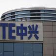 Китайская компания ZTE, завоевавшая всемирную популярность своими смартфонами, в 2015 году собирается презентовать первый прототип сетевого оборудования 5G.