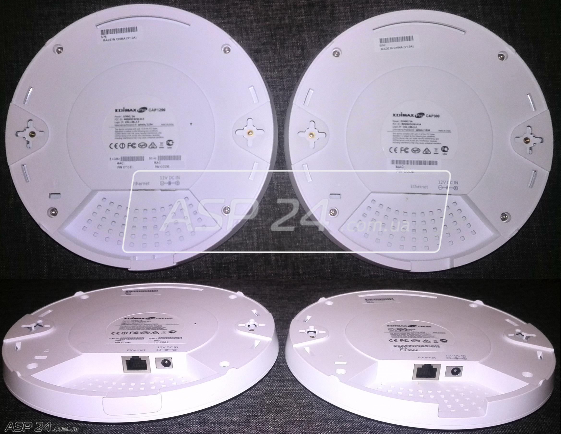 Рис. 6. Edimax Pro CAP1200 и Pro CAP300.