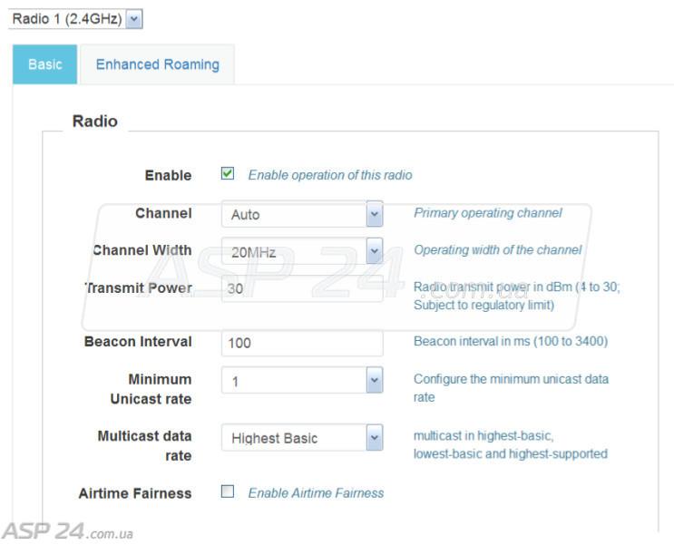 Конфигурация радиоинтерфейса 2,4ГГЦ