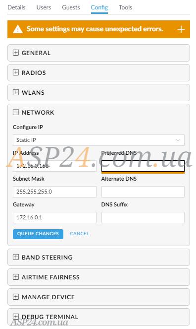 Настройка IP-адреса