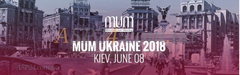 MUM Ukraine-2018