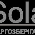 Наш ассортимент пополнился линейкой аккумуляторов и ИБП SolarX