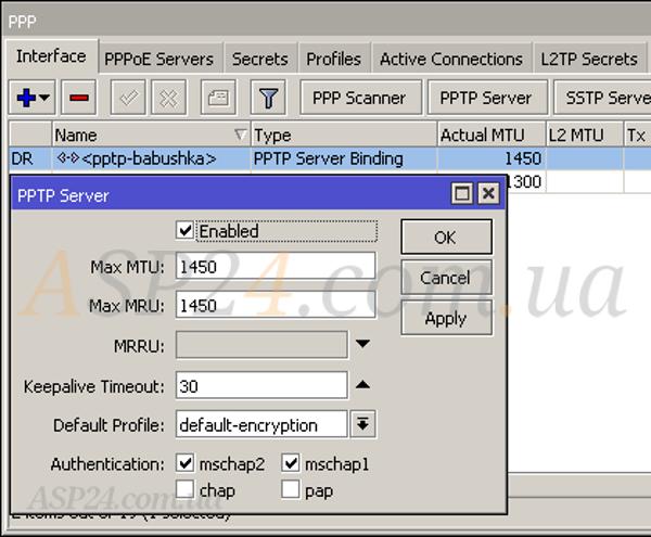 Подключение сервера
