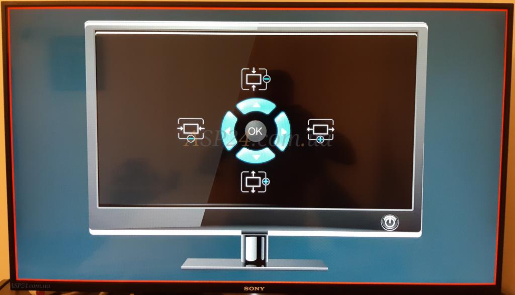 Расширенные настройки экрана