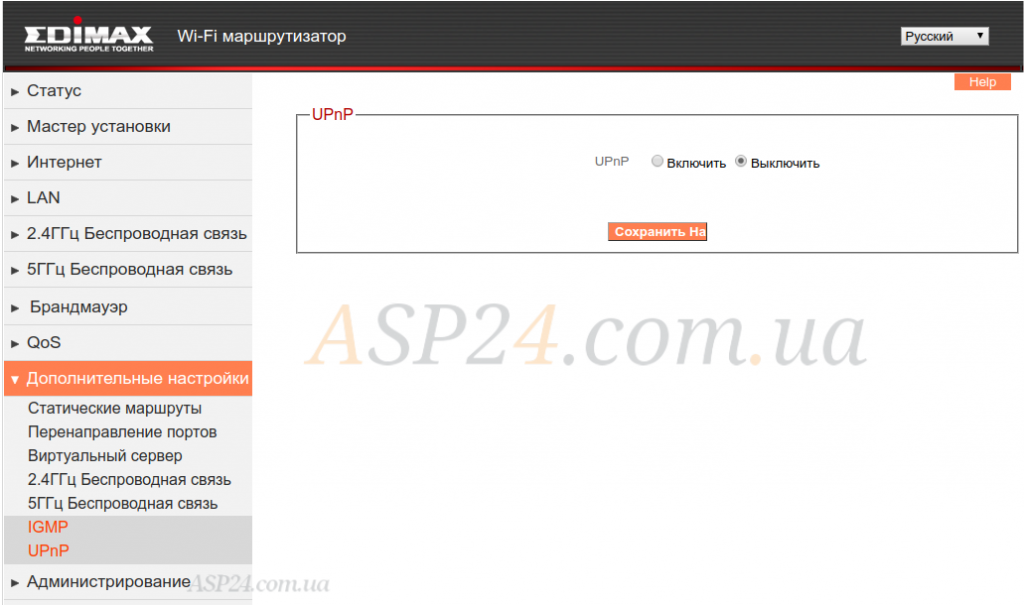 настройки UPNP