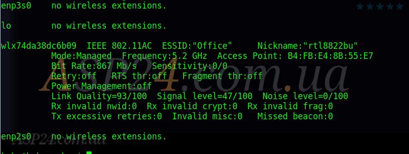 Конфигурация Linux