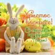 Коллектив ASP24 поздравляет всех со светлым праздником Пасхи и сообщает, что 29.04 – выходной день! 30.04 – рабочий день, а 1.05 и 9.05 – выходные!