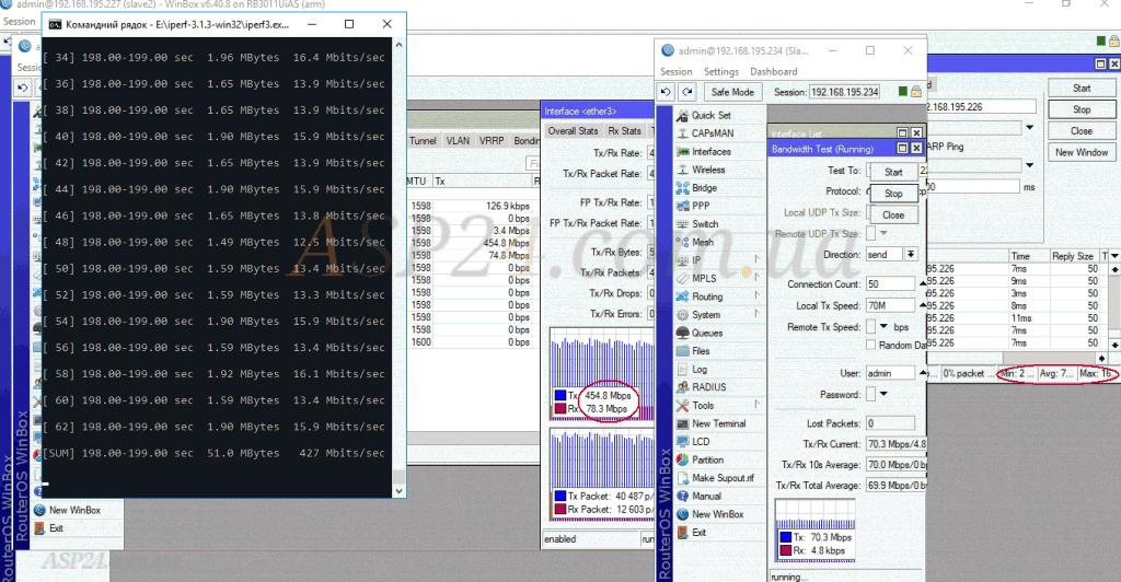 TCP_duplex_455+80Mbps_2x40MГц_7мс