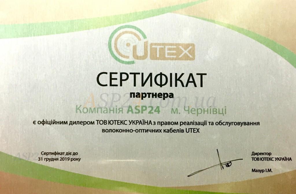 Компанія ASP24 є офіційним партнером UTEX Україна