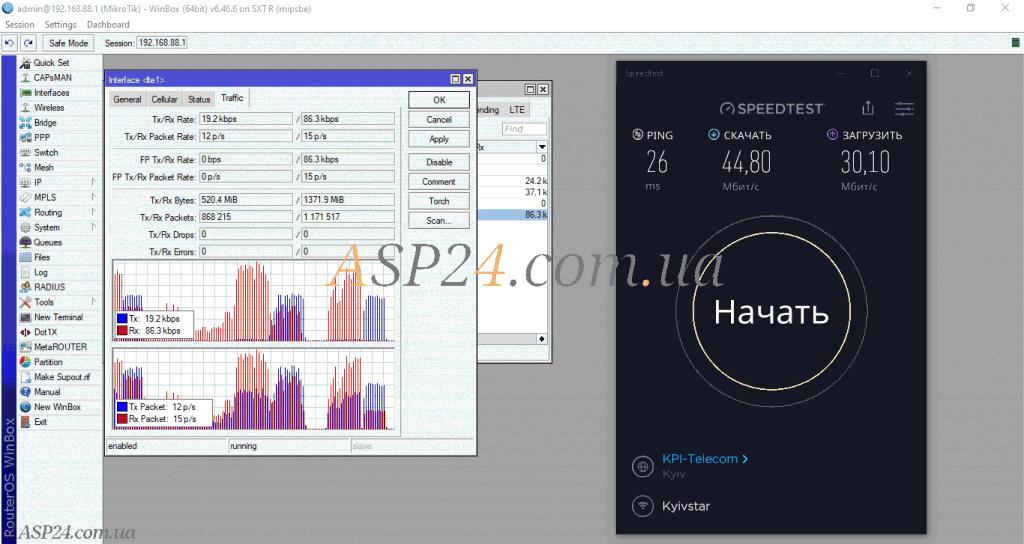 Замер скорости с помощью приложения Speedtest для Windows 10