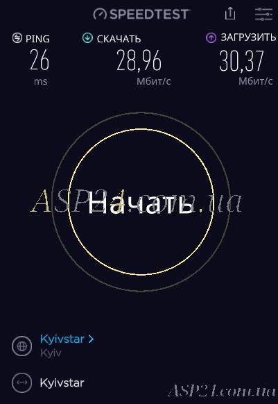 Результат замера скорости 3 band