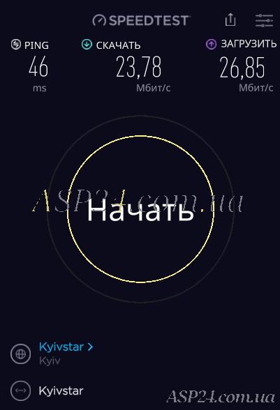Результат замера скорости 7 band