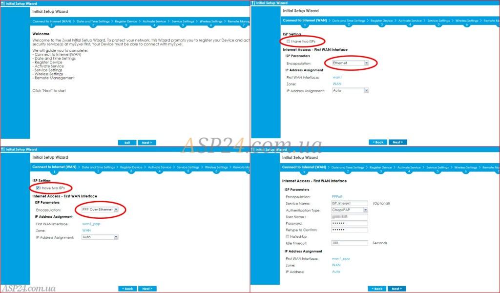 Настройка подключения ко второму провайдеру и регистрация устройства