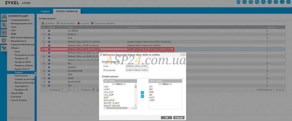 Доступ к веб-интерфейсу