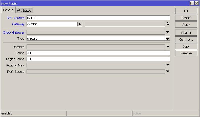 Добавить внешние IP адреса