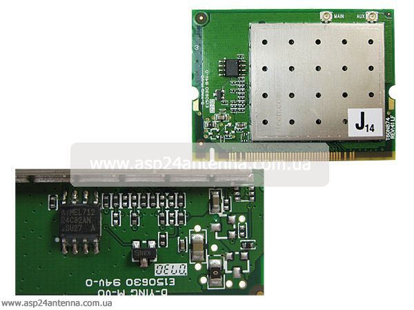ATHEROS XR DRIVER DOWNLOAD
