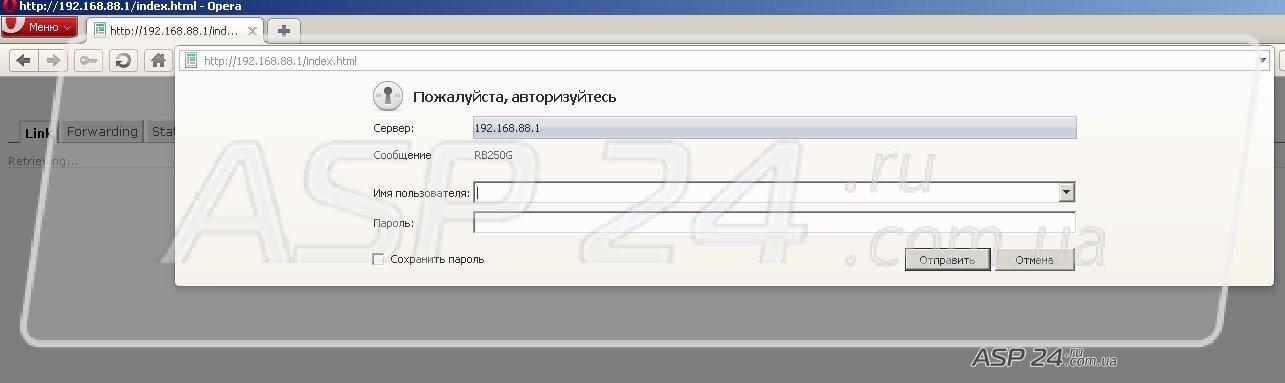 Тест Mikrotik RouterBoard 250GS :: Практикум по оборудованию