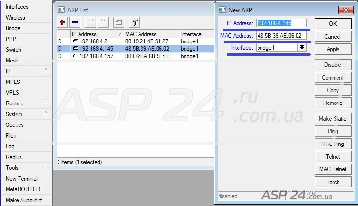 Mikrotik и ARP таблицы :: Настройка оборудования Mikrotik