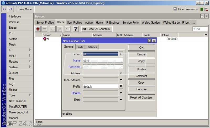 Как настроить сервис HotSpot для Mikrotik Routerboard