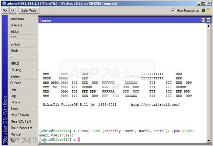 Работа с массивами в MikroTik RouterOS :: Практикум по
