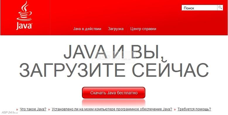 Мониторим сеть Ubiquiti Networks с помощоью Ubiquiti